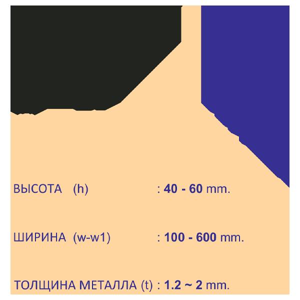 кабеленесущие системы лестничного типа h60