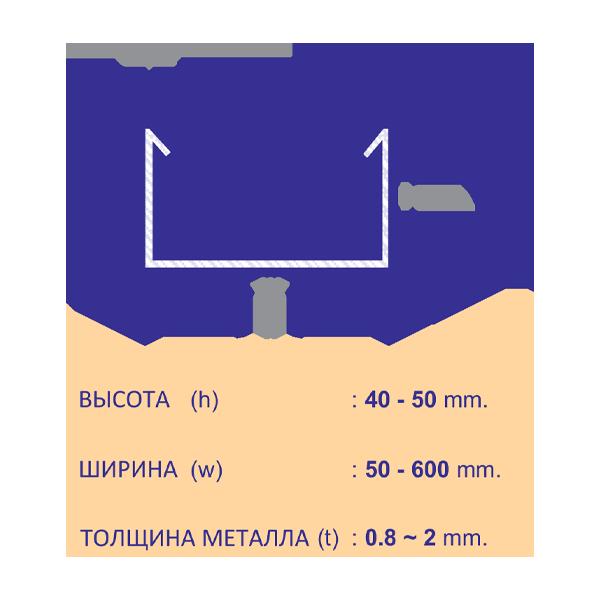 кабеленесущие системы h50