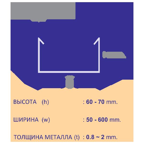 кабеленесущие системы h70